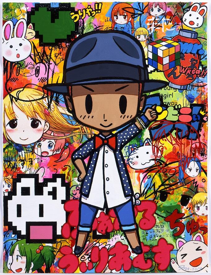 Mr. live on seattle asian art museum pharrell