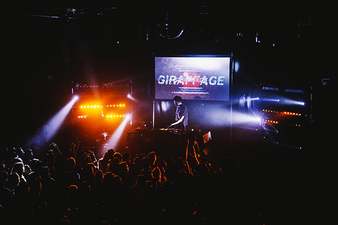 giraffage the independent noise pop sf